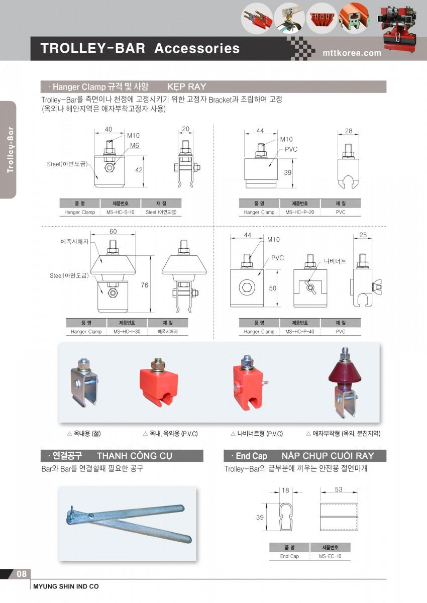 Thiết Bị Cầu Trục MTT Hàn Quốc RAY ĐIỆN CẦU TRỤC-TROLLEY BAR